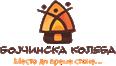 Етно Ресторан Бојчинска Kолеба Logo